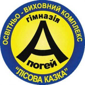Логотип Апогей1