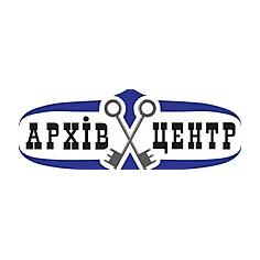 arhiv_logo1